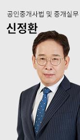 중계사법 김재홍교수